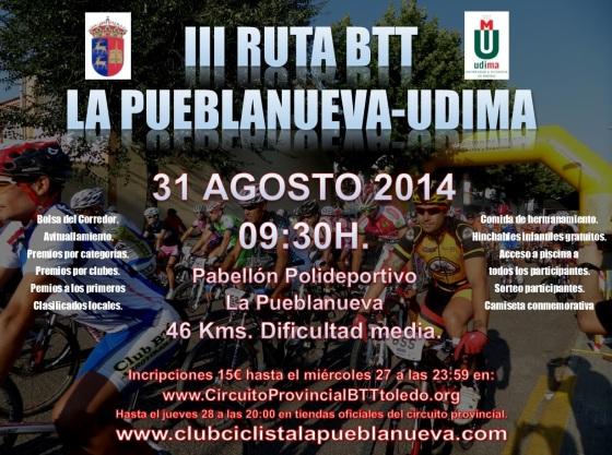 RECORTE CABECERA RUTA BTT CARTEL 2014